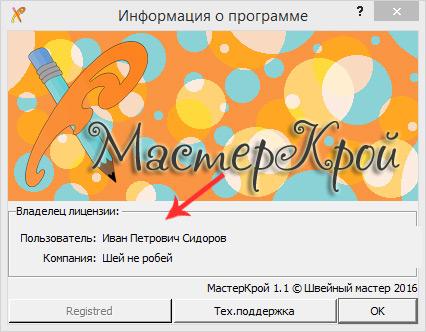 registration-3
